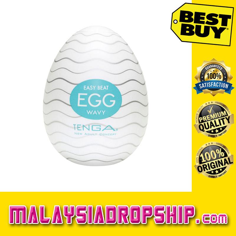 TENGA Egg Wavy [D]