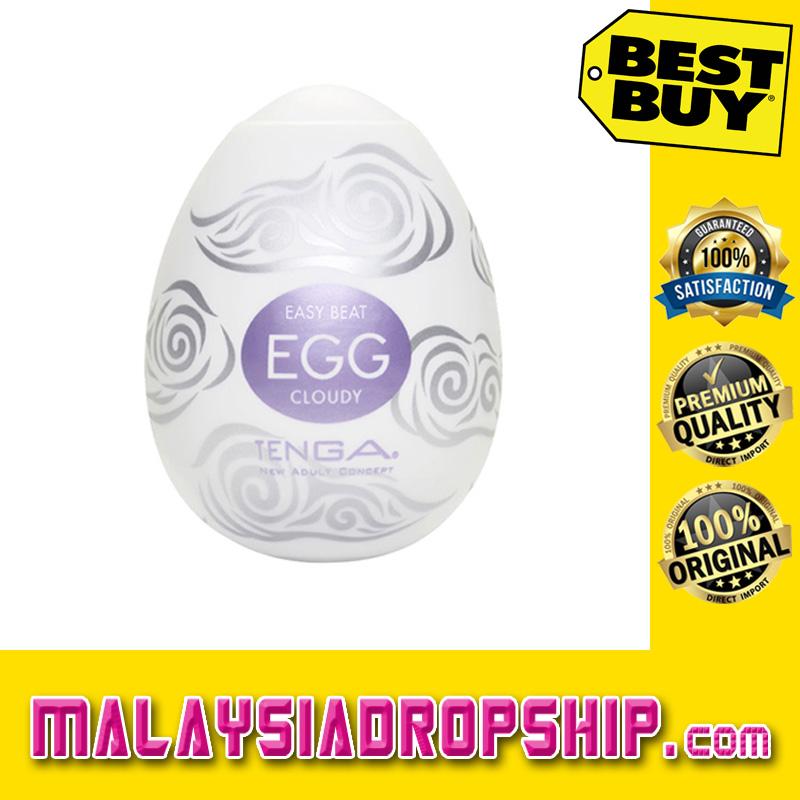 TENGA Egg Cloudy [D]