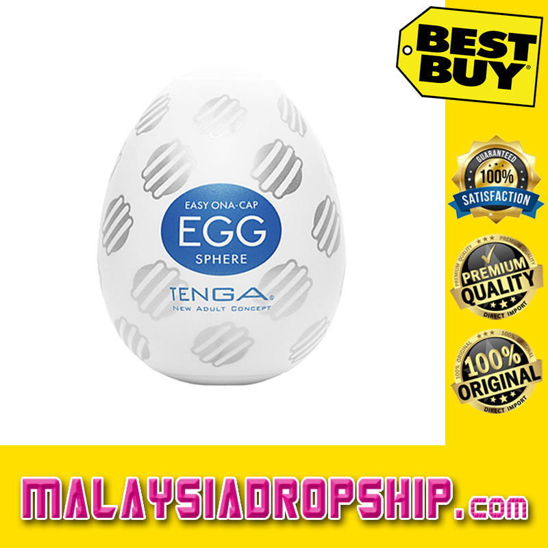 TENGA Egg Sphere [D]